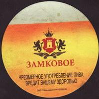 Pivní tácek zamkovoe-1-zadek-small