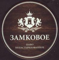 Pivní tácek zamkovoe-2-small