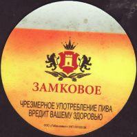Pivní tácek zamkovoe-2-zadek-small