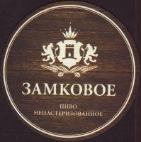 Pivní tácek zamkovoe-3-small