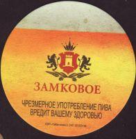Pivní tácek zamkovoe-3-zadek-small