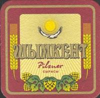Pivní tácek zao-shymkentpivo-1-oboje