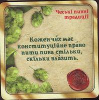Pivní tácek zatec-19-zadek-small