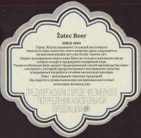 Pivní tácek zatec-22-zadek-small