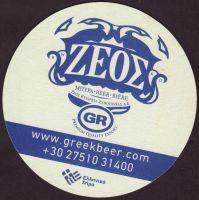 Pivní tácek zeos-1-small