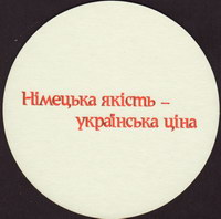 Pivní tácek ziberta-3-zadek-small