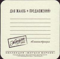 Pivní tácek ziguli-21-zadek