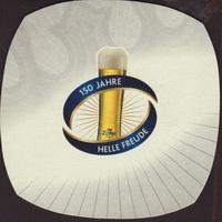 Beer coaster zipfer-41-zadek-small