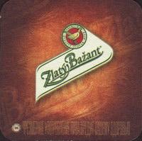 Pivní tácek zlaty-bazant-42-small