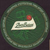 Pivní tácek zlaty-bazant-89-oboje-small
