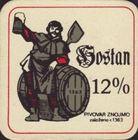 Pivní tácek znojmo-12-small