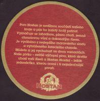Pivní tácek znojmo-26-zadek-small